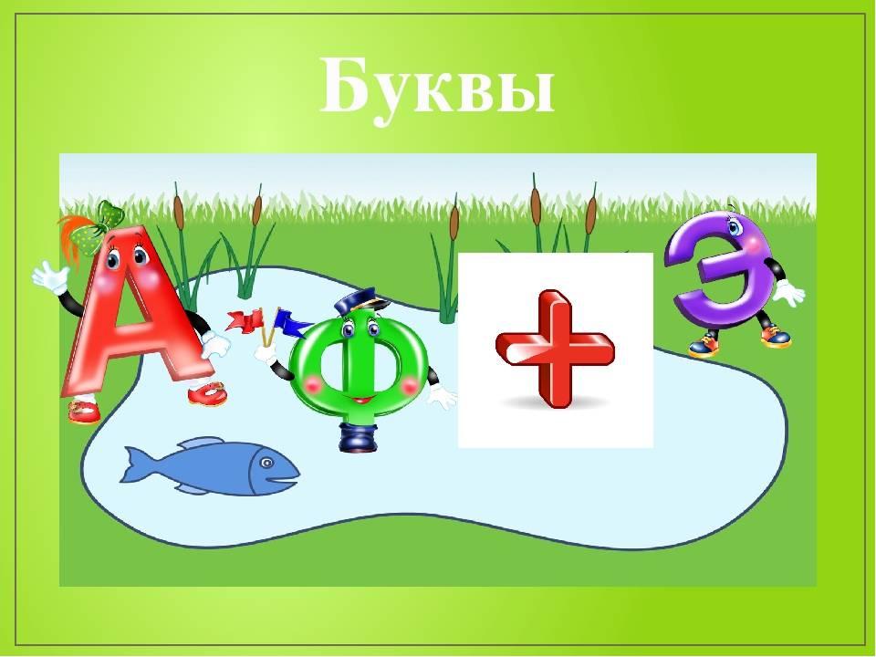Нужны ли занятия психолога? - запись пользователя анастасия алексеевна (id2569891) в сообществе детская психология в категории разное - babyblog.ru