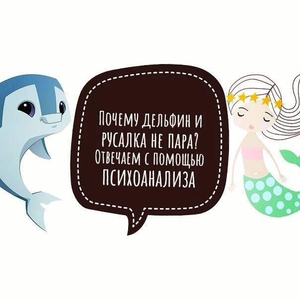 Эктоморф, мезоморф, эндоморф - типы телосложения человека. различия и особенности