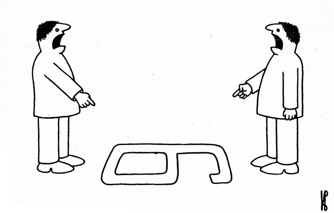 Психология: главный вопрос психологии - бесплатные статьи по психологии в доме солнца