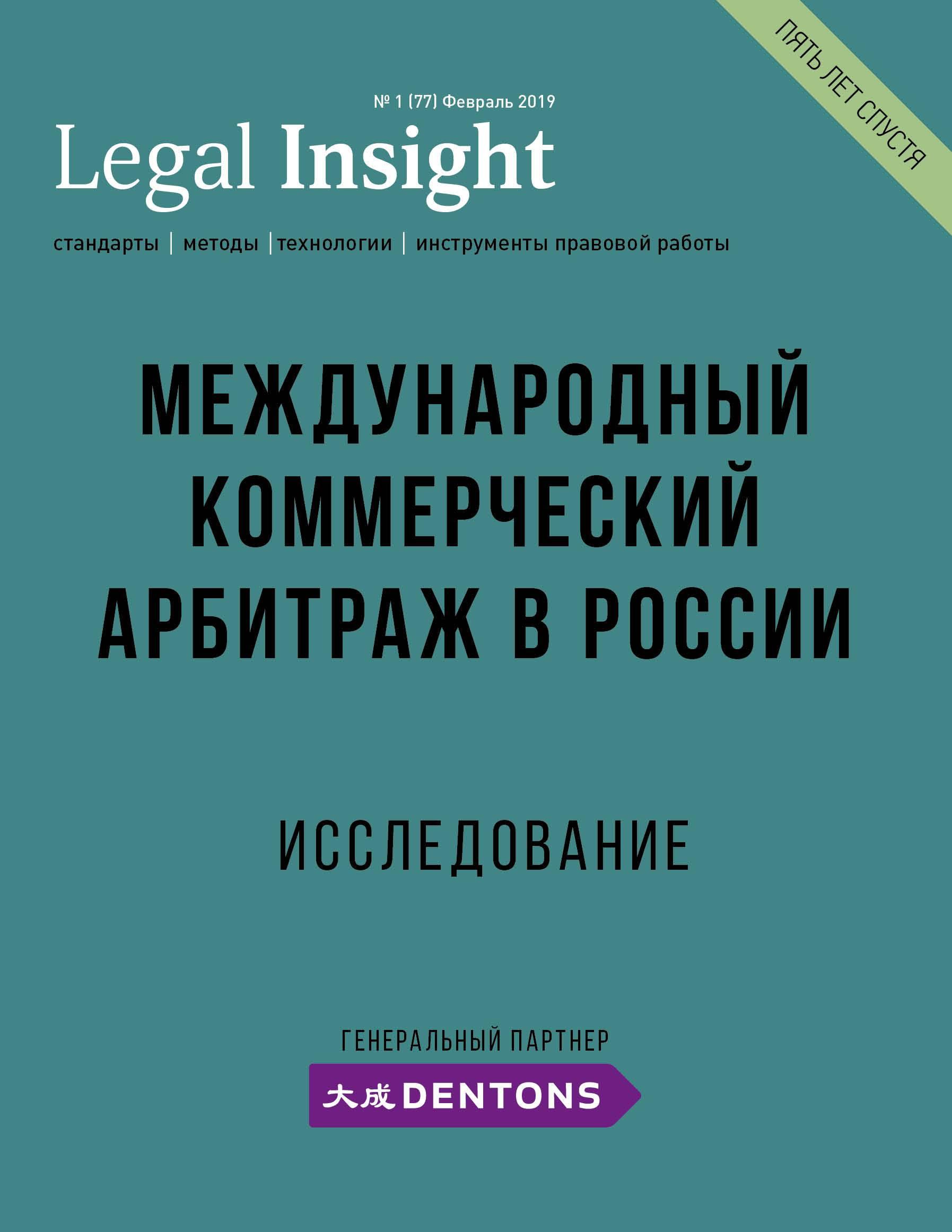 Психологические права человека. возможно это то, что решит ваши проблемы