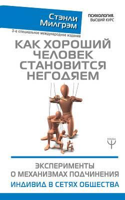 Читать онлайн юридическая психология. шпаргалка страница 11