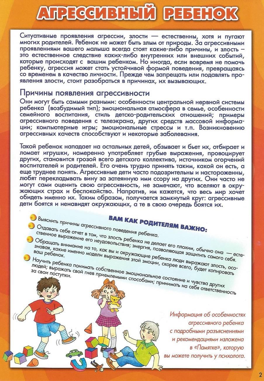 Читать книгу детская психология: учебник для вузов е. о. смирновой : онлайн чтение - страница 10