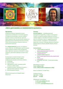 Психология: шакти йога - бесплатные статьи по психологии в доме солнца