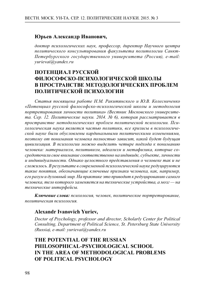 Идеализм — что это такое в философии (объективный и субъективный) | ktonanovenkogo.ru