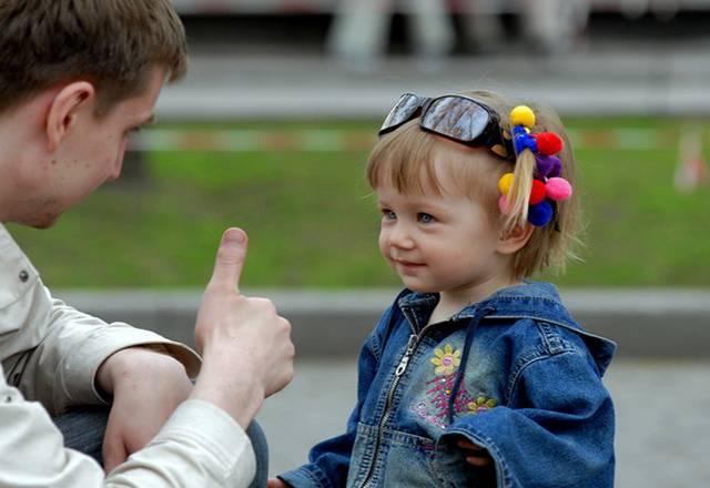Методы воспитания. методы воспитания — это, с одной стороны, конкретные пути влияния на сознание, чувства и поведение воспитанников для решения педагогических задач — студопедия