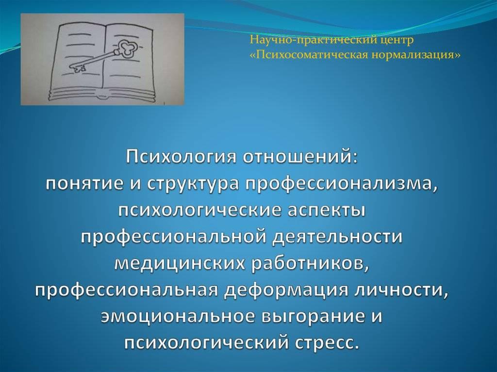 Гипертимный тип личности: что это в психологии, характер, поведение