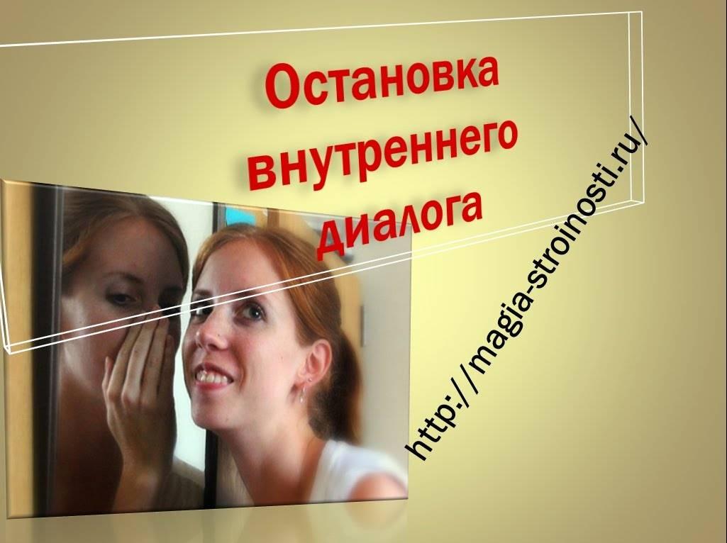 Психология: пример диалогов рекламы - бесплатные статьи по психологии в доме солнца