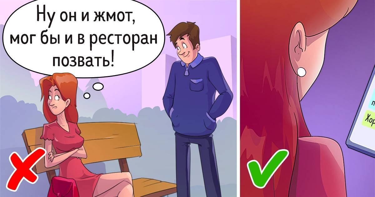 Психология обиды