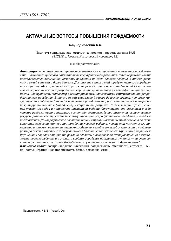 Психология: светлое будущее - бесплатные статьи по психологии в доме солнца