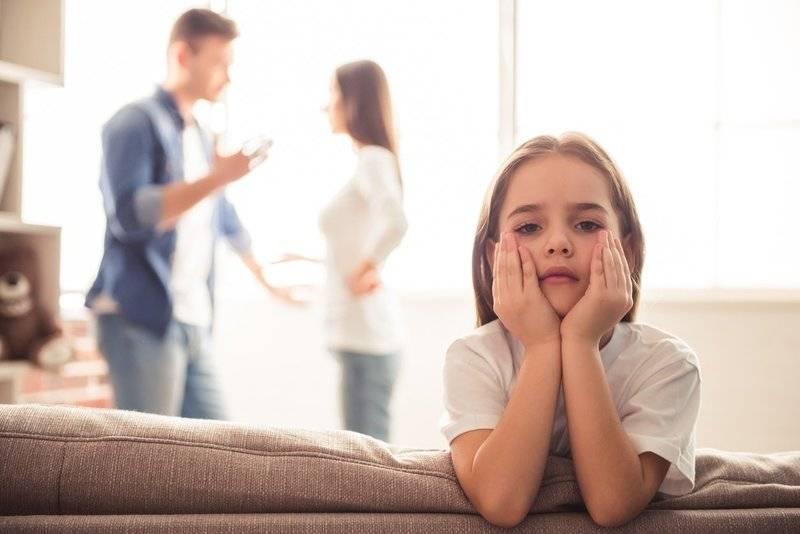 Проблемы детей в семьях, переживших развод