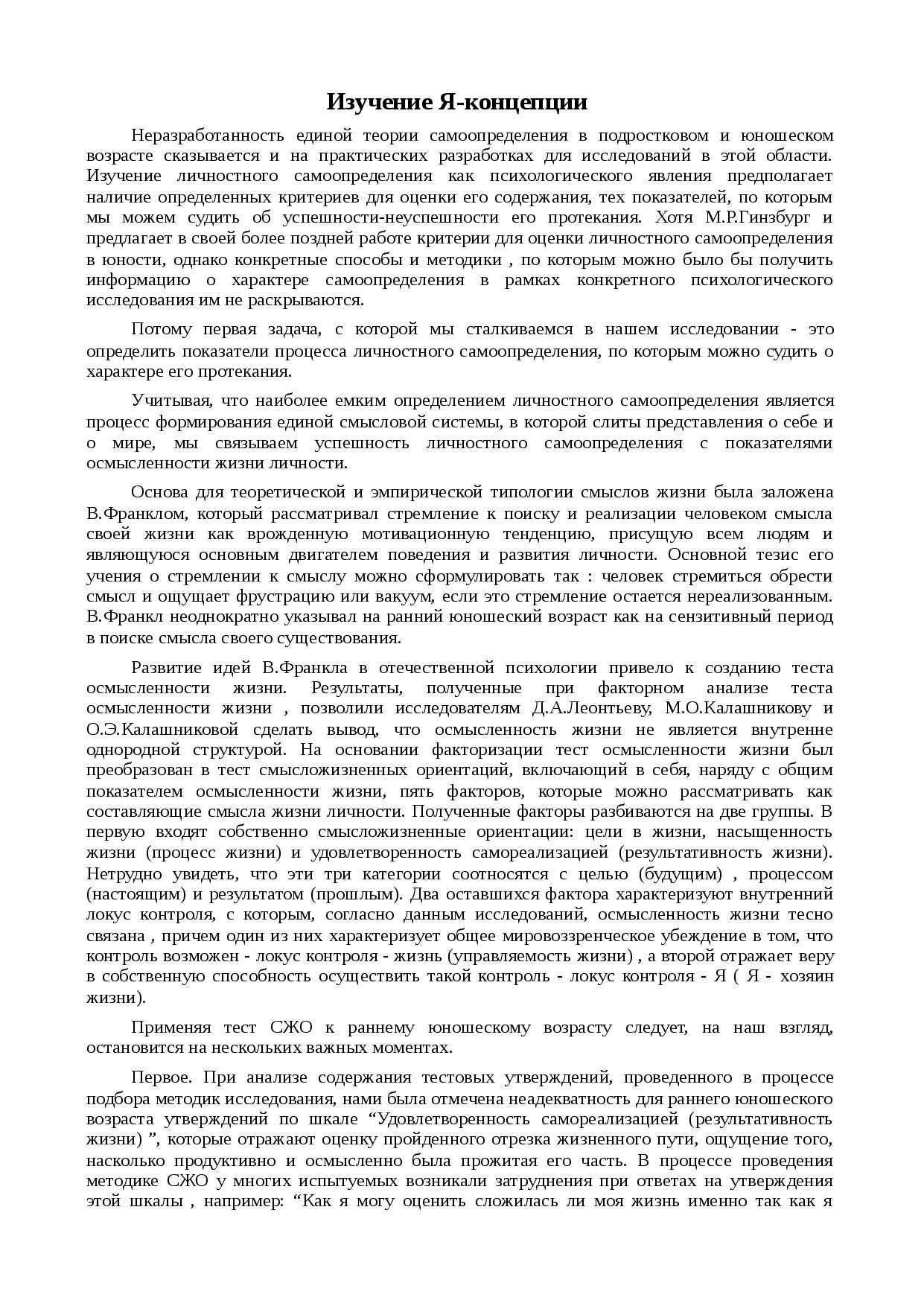 Ментальная арифметика – уникальная методика развития интеллекта
