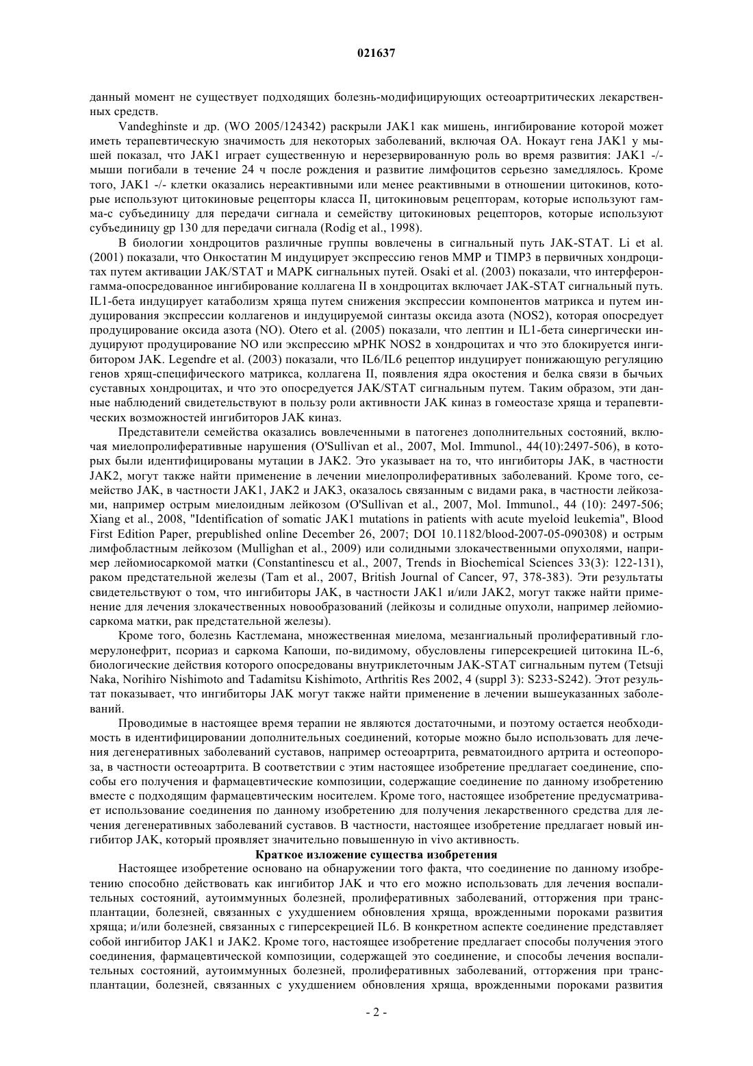 Психология: первопричина - бесплатные статьи по психологии в доме солнца