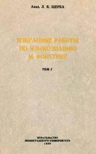 Тавтология (тавтология)