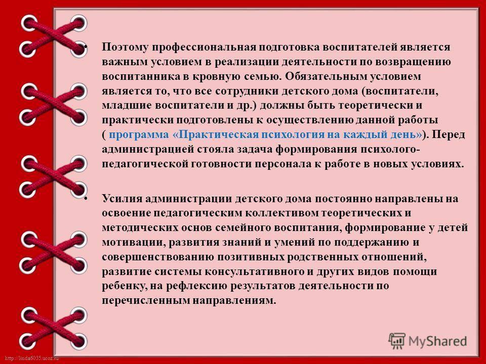 Взаимоотношения сиблингов: вероятные конфликты, проблемы в общении, советы родителям - календарь развития ребенка