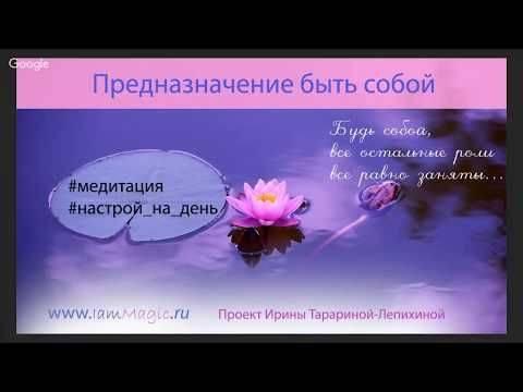 Читать книгу психология допроса военнопленных о. г. сыропятова : онлайн чтение - страница 8