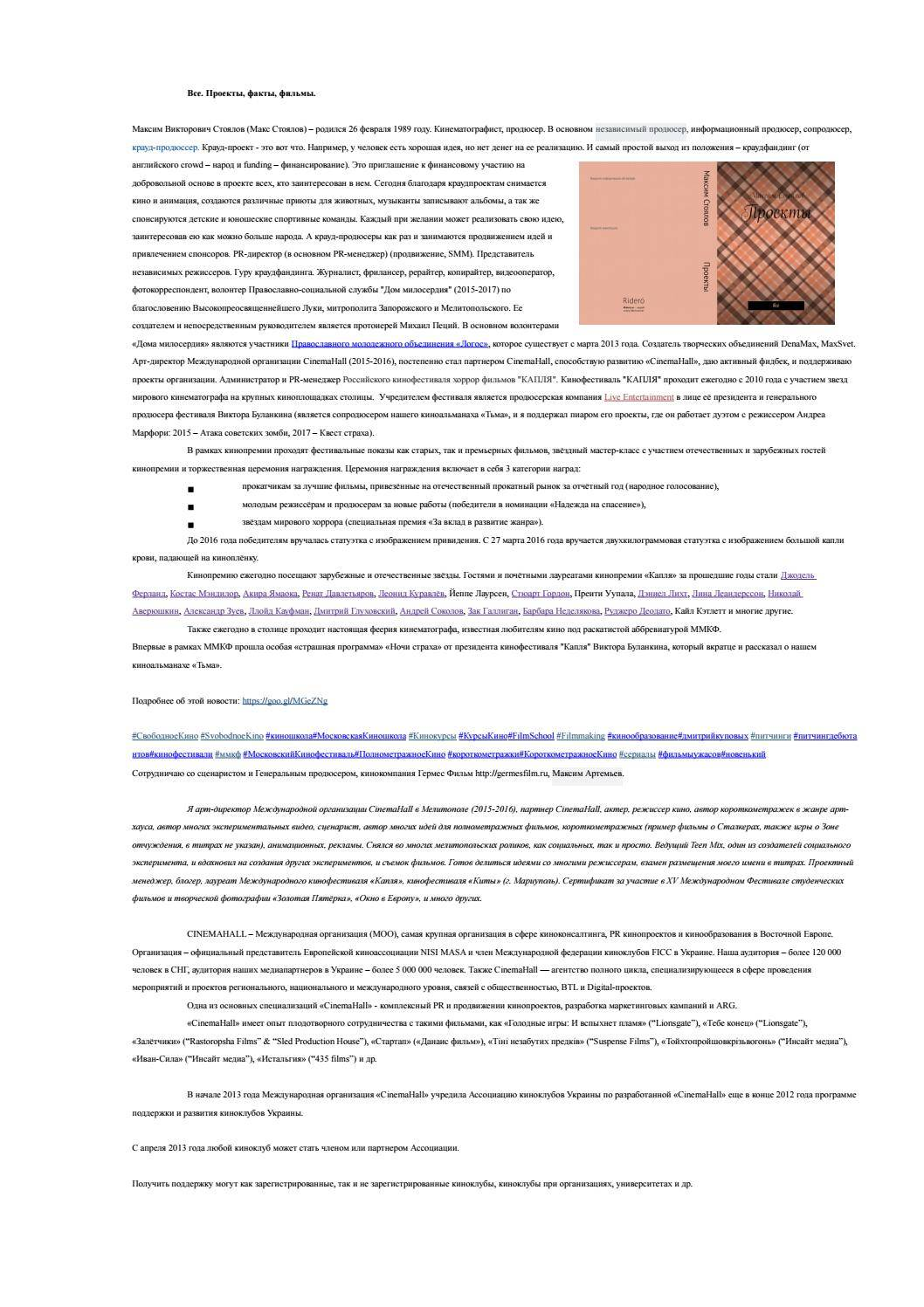 Карусель бесконечного поиска: отношения и психология - женская социальная сеть myjulia.ru