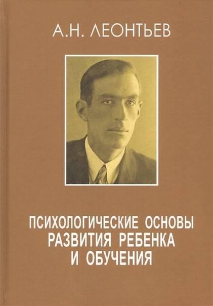 Лекция 1 понятие и основные теоретические положения современной психотерапии - основные направления современной психотерапии и психологического консультирования