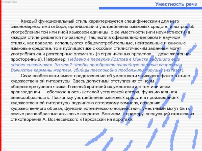 Смелость — что это такое | ktonanovenkogo.ru