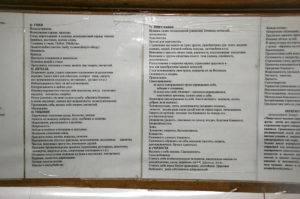 Грехи для исповеди: список и подробное описание каждого
