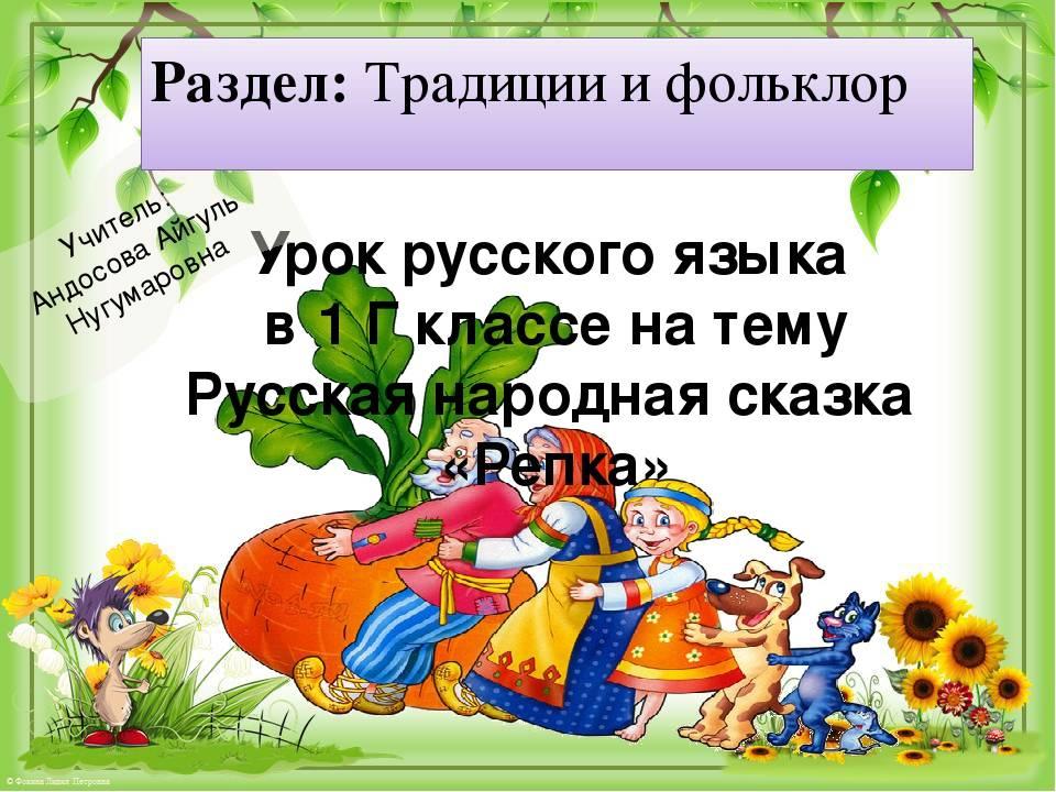 Сказка о педагогике - сайт помощи психологам и студентам