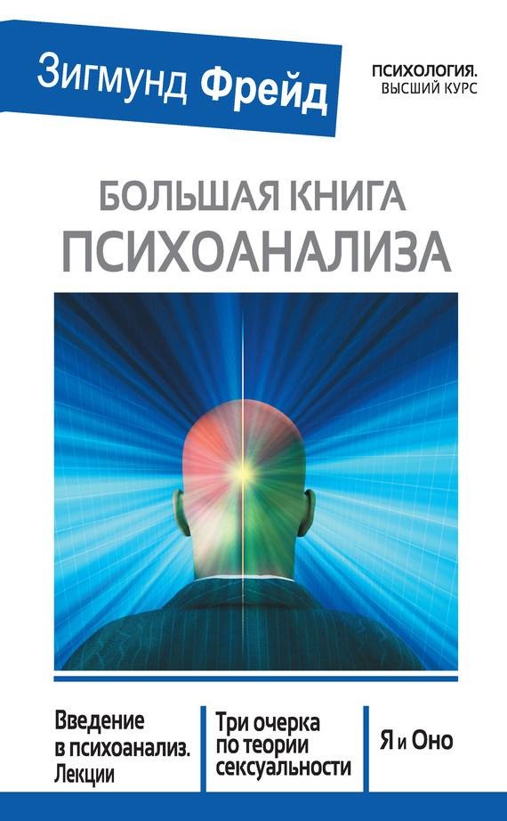 Социальная психология: конспект лекций (4 стр.)