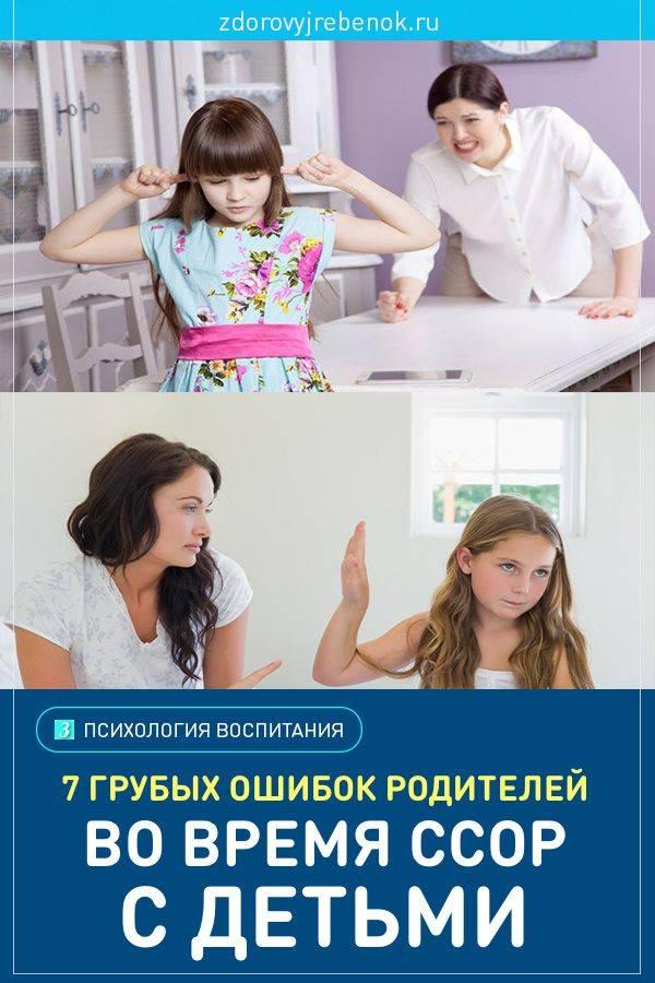 27 советов психолога по воспитанию детей