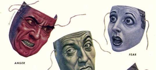 Чувства и эмоции, которые вредят здоровья | психология