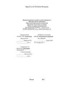 Этнопсихология — википедия с видео // wiki 2