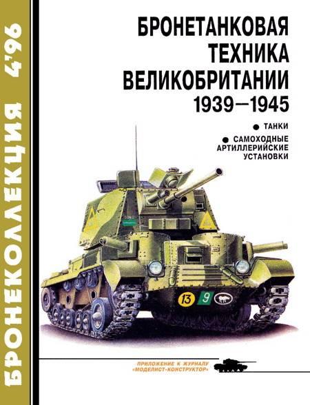 """Щупальца """"спрута"""". зачем россия возвращает в строй плавающие танки"""