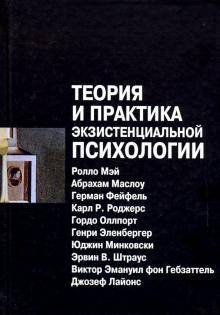 Психология творчества — википедия переиздание // wiki 2