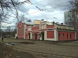 Синтон (тренинговый центр) — википедия с видео // wiki 2