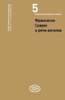 Грегори бейтсон