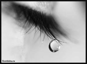 Каковы причины душевной боли и как с ними справиться
