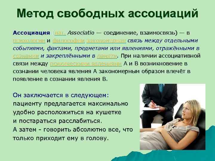 Деятельность человека – что это в психологии. виды деятельности и их характеристика