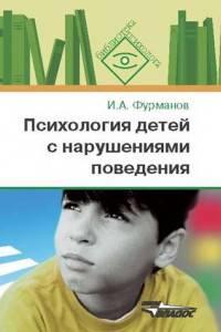 Психология: поведение - бесплатные статьи по психологии в доме солнца