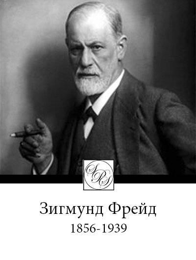 «поведение организмов» б. ф. скиннер