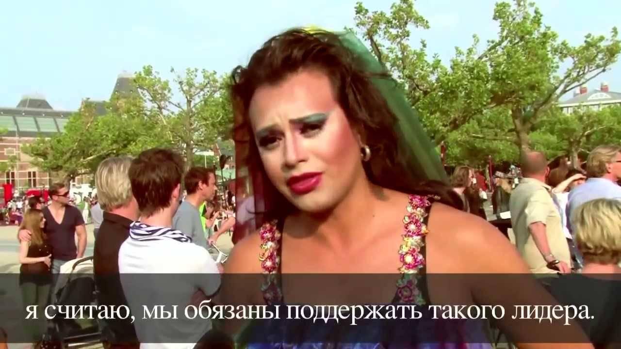 """Психолог людмила гридковец: """"гомосексуализм – это патология, которую нужно лечить!"""""""