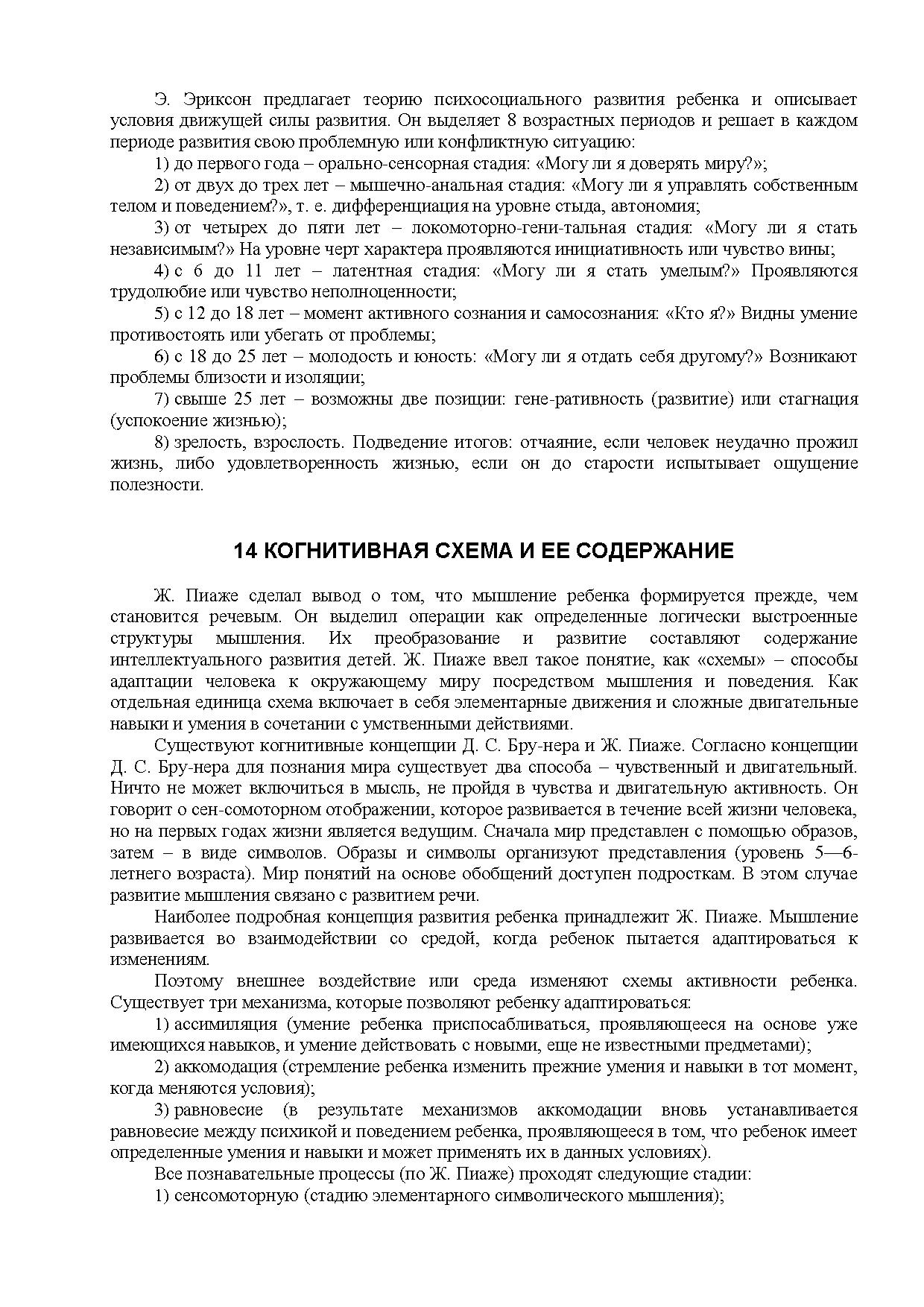 Матрица грофа: комплекс оживления