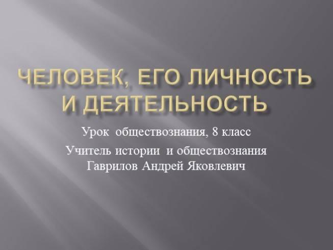 Psylib – а. в. петровский, м. г. ярошевский. основы теоретической психологии