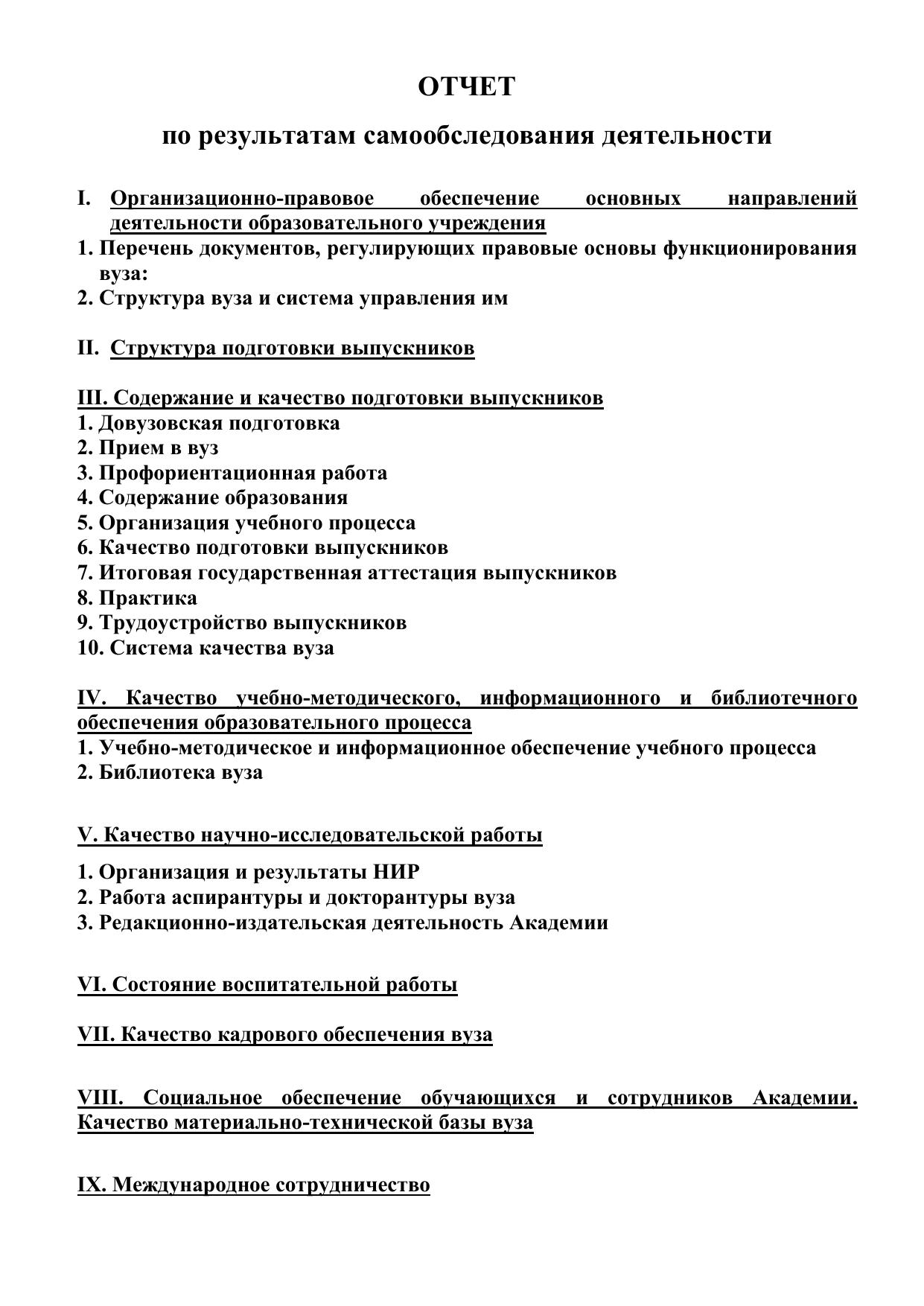 Главная - сайт помощи психологам и студентам