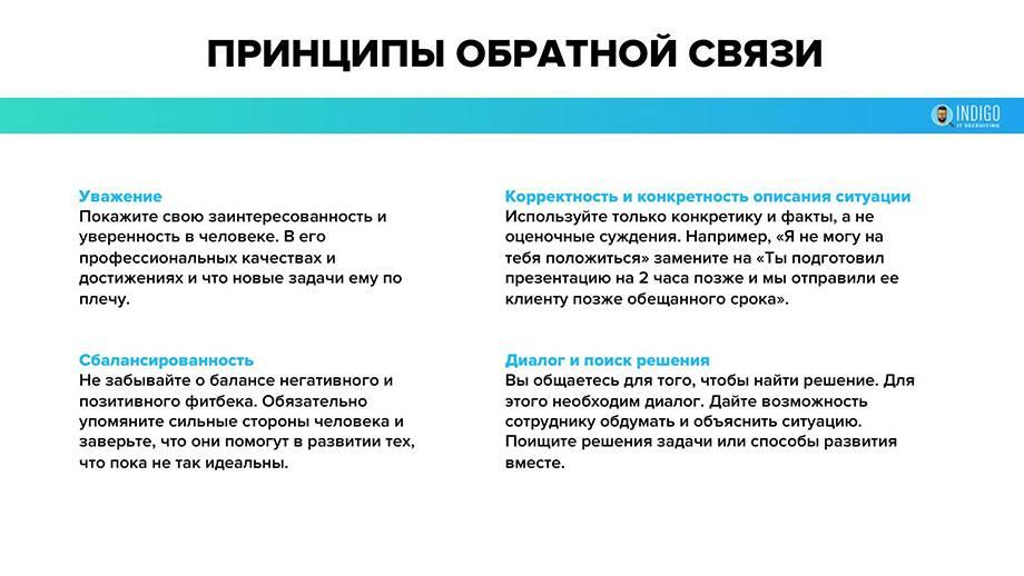 «миссия психолога - впечатления и размышления. непростая миссия профессии психолога