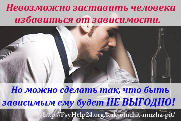 Психология начала отношений между мужчиной и женщиной | психология отношений - сайт психология sumasoyti.com