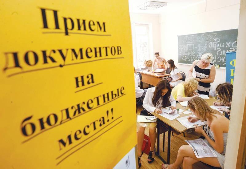 Кто такие иждивенцы и их правовое положение в россии