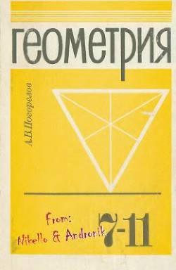 Психология: графология анализ почерка - бесплатные статьи по психологии в доме солнца