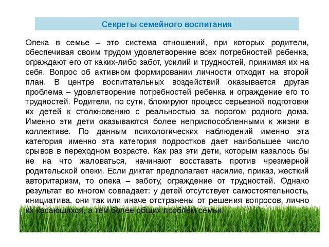 Три тактики семейного воспитания - запись пользователя мечтающая( увлекаюсь психологией и астрологией) (id1341033) в сообществе все о детях от трех до шести лет. в категории воспитание. - babyblog.ru