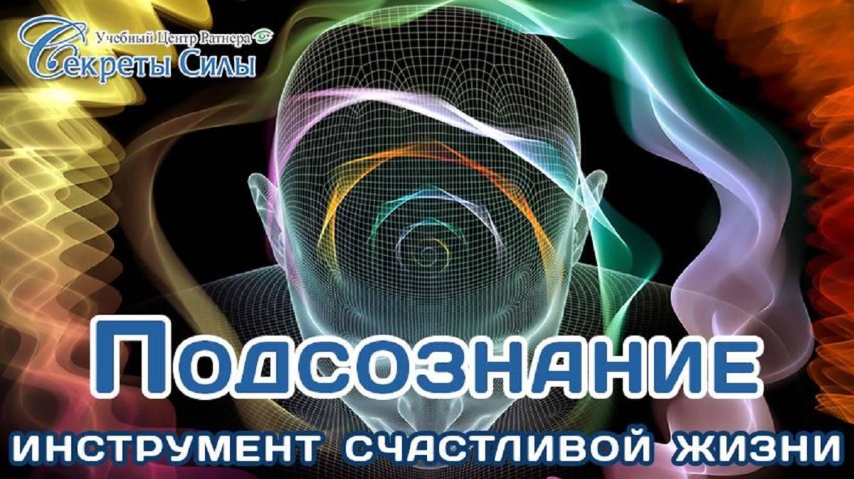 Психология о человеческой энергии: откуда берётся и как расходуется