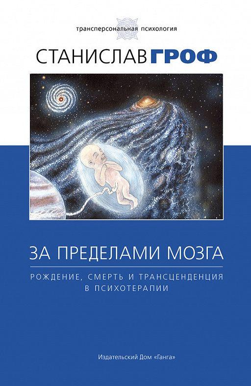 Грегори бейтсон википедия