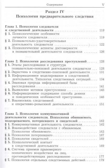 Психология: обвинение в смерти - бесплатные статьи по психологии в доме солнца