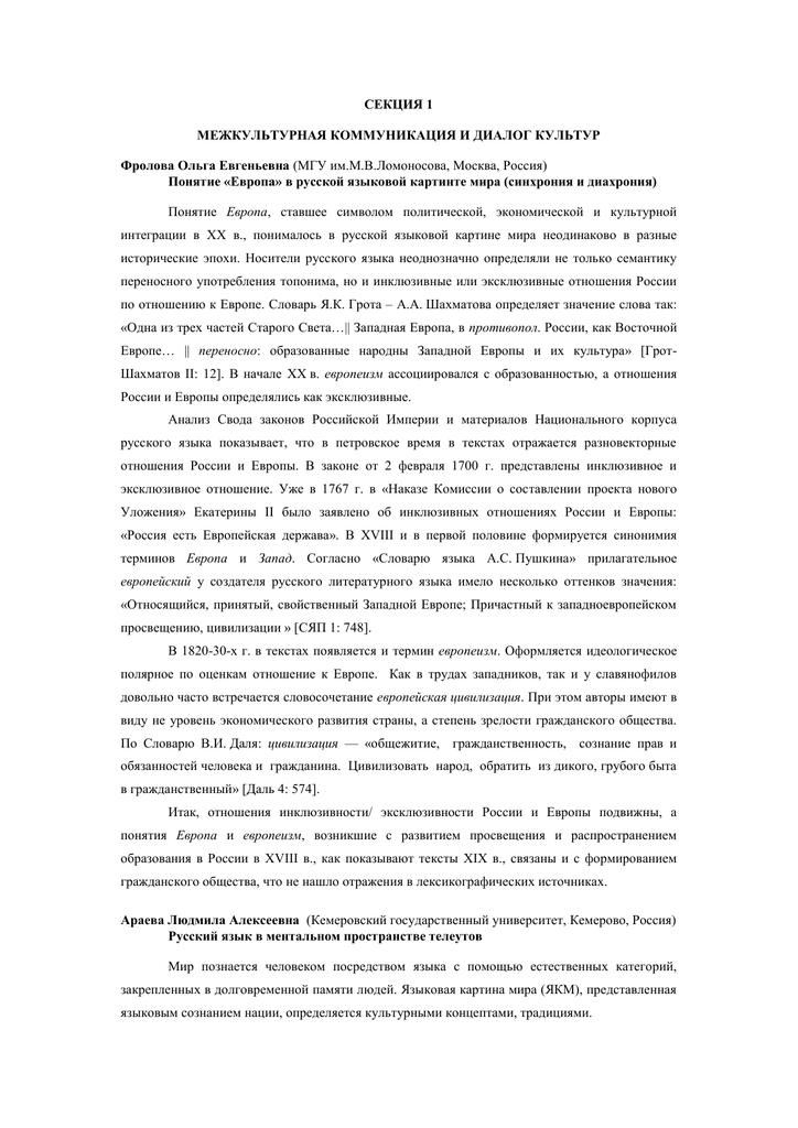 Психология отношений между мужчиной и женщиной   психология на psychology-s.ru