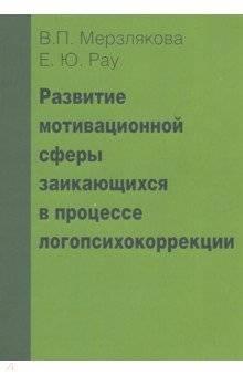 Чем отличается дефектолог от логопеда-дефектолога?